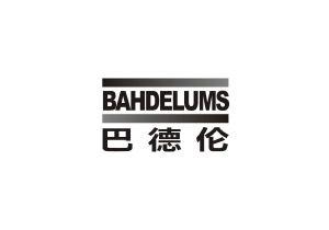巴德伦 BAHDELUMS