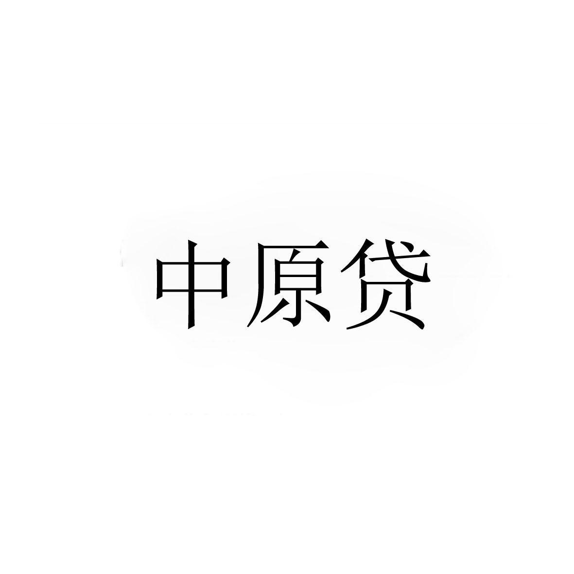 河南省斑马网络科技有限公司_【信用信息_诉