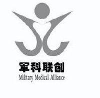 北京军科联创医药技术研究院_【信用信息_诉