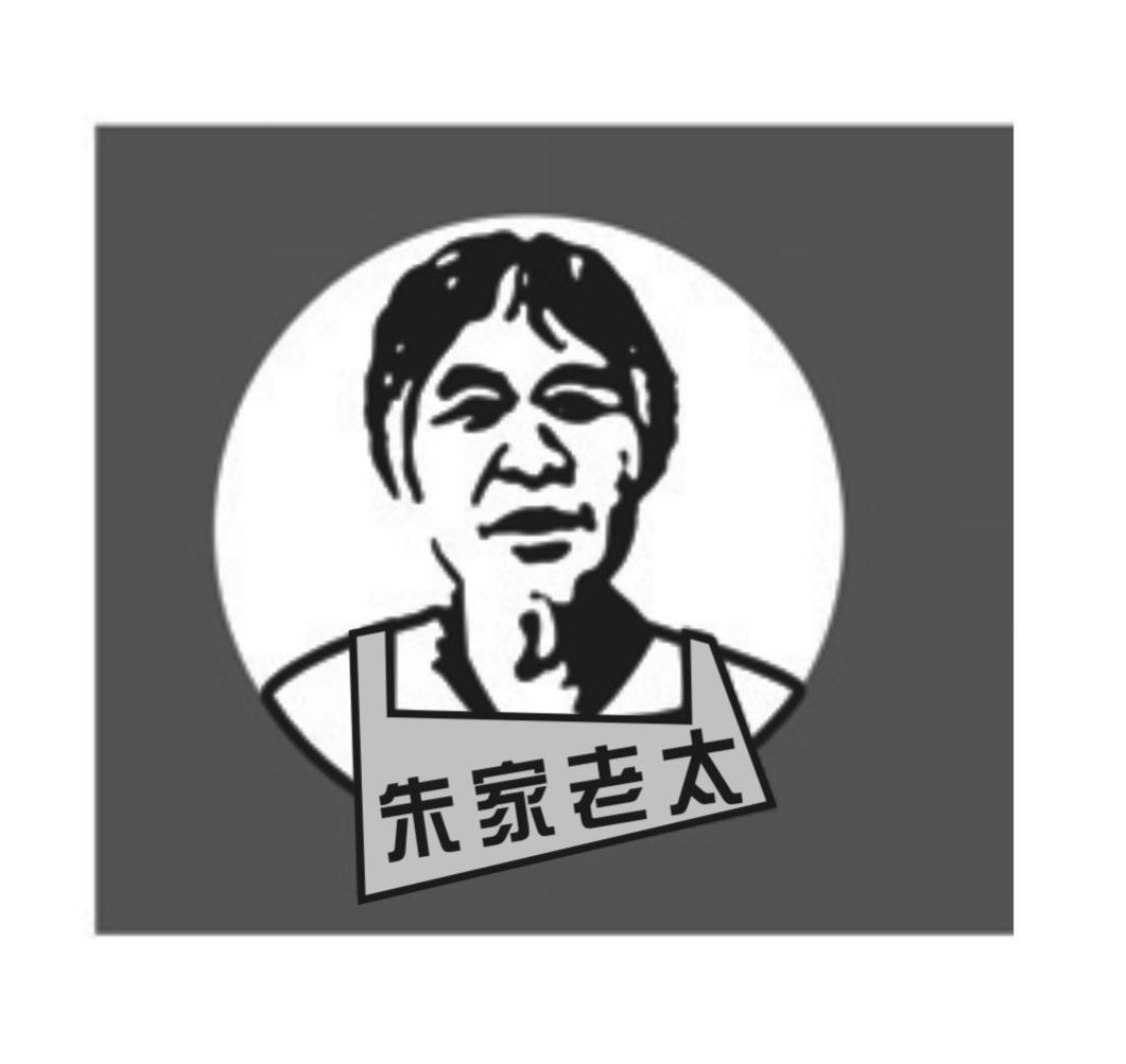 漯河一乐商贸有限公司