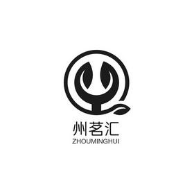 州茗汇 zhouminghui+图形