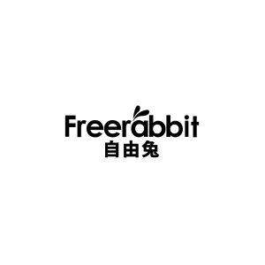 自由兔 freeRabbit