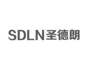 圣德朗SDLN