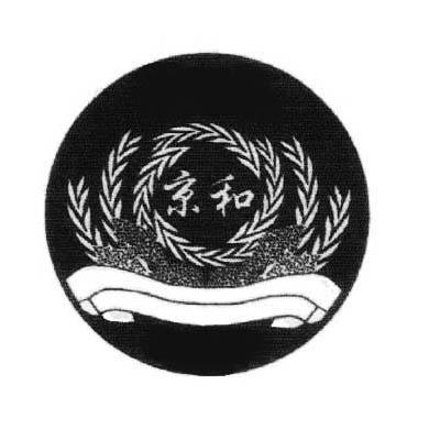 北京乾坤酒厂_【信用信息_诉讼信息_财务信息