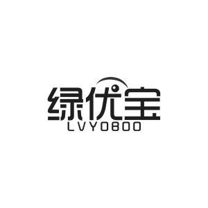 绿优宝 LVYOBOO