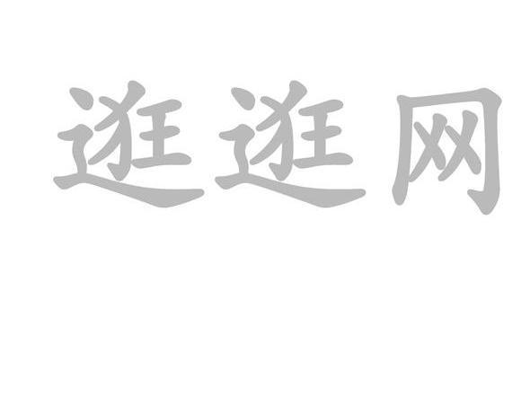热烈祝贺第十七届中国MBA发展论坛圆满落幕