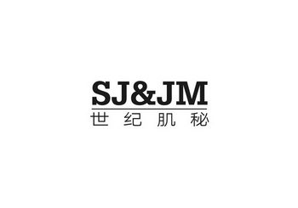 世纪肌秘 SJ&JM
