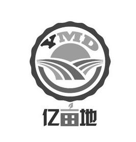 亿亩地 YMD