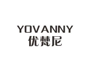 优梵尼YOVANNY