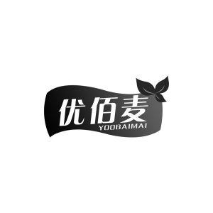 优佰麦 yoobaimai