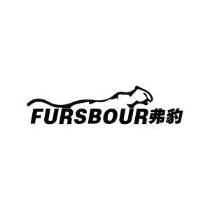 弗豹 FURSBOUR